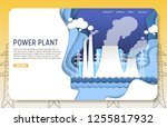 power plant landing page... | Shutterstock .eps vector #1255817932