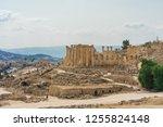 temple of artemis in the... | Shutterstock . vector #1255824148