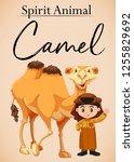 a spirit animal camel... | Shutterstock .eps vector #1255829692