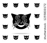 lover of money cat icon. cat... | Shutterstock .eps vector #1255833172