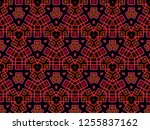 a hand drawing pattern made of... | Shutterstock . vector #1255837162