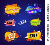 special price sale banner... | Shutterstock .eps vector #1255838098