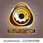 shiny emblem with donut icon... | Shutterstock .eps vector #1255845088