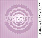 avant garde pink emblem....   Shutterstock .eps vector #1255845142