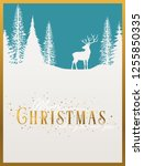 season greeting card | Shutterstock .eps vector #1255850335