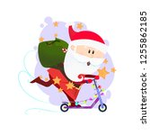 excited cartoon santa with bag... | Shutterstock .eps vector #1255862185