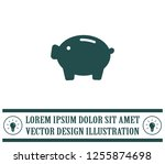 piggy bank vector icon. | Shutterstock .eps vector #1255874698