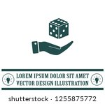 cubes for the game vector icon. | Shutterstock .eps vector #1255875772
