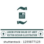 newspaper  press  news vector... | Shutterstock .eps vector #1255877125