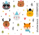 seamless pattern with cute... | Shutterstock .eps vector #1255889182