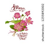 8 march. happy women day.... | Shutterstock .eps vector #1255892002