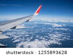 beautiful view from airplane... | Shutterstock . vector #1255893628