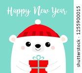 happy new year. white polar... | Shutterstock .eps vector #1255900015