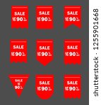 set of red sale icon banners in ... | Shutterstock .eps vector #1255901668