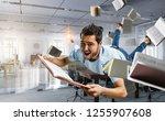 reading as self education.... | Shutterstock . vector #1255907608