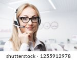three call center service... | Shutterstock . vector #1255912978