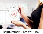 business  technology  internet... | Shutterstock . vector #1255913152