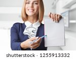business  technology  internet... | Shutterstock . vector #1255913332