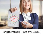 business  technology  internet... | Shutterstock . vector #1255913338