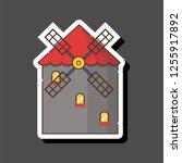 vector illustration with... | Shutterstock .eps vector #1255917892