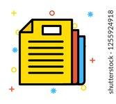 document   files  sheet  | Shutterstock .eps vector #1255924918