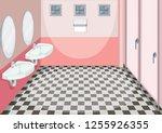 interior design of female... | Shutterstock .eps vector #1255926355