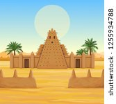 african architecture. the... | Shutterstock .eps vector #1255934788