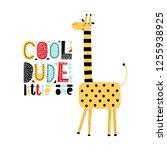 funny giraffe. design for... | Shutterstock .eps vector #1255938925
