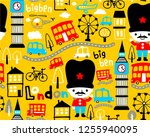 seamless pattern vector with...   Shutterstock .eps vector #1255940095