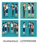 set businesspeople teamwork... | Shutterstock .eps vector #1255940338