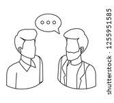 couple of men with speech bubble | Shutterstock .eps vector #1255951585
