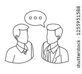 couple of men with speech bubble | Shutterstock .eps vector #1255951588