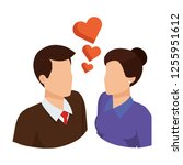business couple with hearts... | Shutterstock .eps vector #1255951612