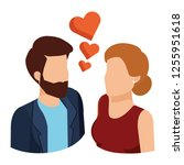 business couple with hearts... | Shutterstock .eps vector #1255951618