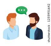couple of men with speech bubble | Shutterstock .eps vector #1255951642