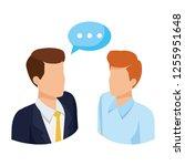 couple of men with speech bubble | Shutterstock .eps vector #1255951648