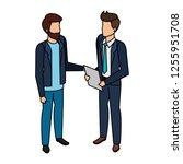 couple of men avatars characters | Shutterstock .eps vector #1255951708