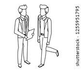 couple of men avatars characters | Shutterstock .eps vector #1255951795