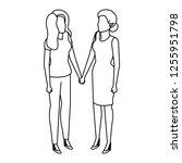 couple businesswomen avatars... | Shutterstock .eps vector #1255951798