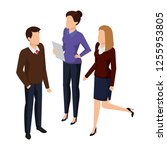 group of business people... | Shutterstock .eps vector #1255953805