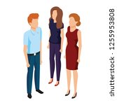 group of business people... | Shutterstock .eps vector #1255953808