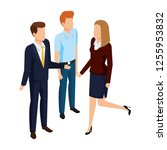 group of business people... | Shutterstock .eps vector #1255953832