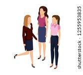 group of businesswomen avatars... | Shutterstock .eps vector #1255953835