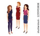 group of businesswomen avatars... | Shutterstock .eps vector #1255953838
