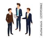 group of men avatars characters | Shutterstock .eps vector #1255953862
