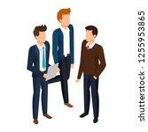 group of men avatars characters | Shutterstock .eps vector #1255953865