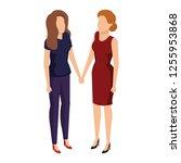 couple businesswomen avatars... | Shutterstock .eps vector #1255953868