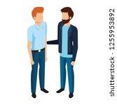 couple of men avatars characters | Shutterstock .eps vector #1255953892