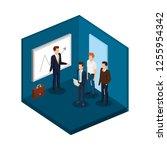 group of men in the office... | Shutterstock .eps vector #1255954342