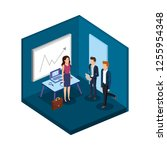 group of business people in the ... | Shutterstock .eps vector #1255954348